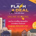 Supalai flash deal