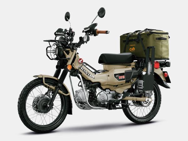 Honda CT125 Country Trekking