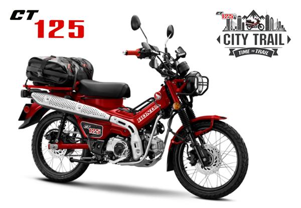 CT125, 2020, ราคาผ่อน, ตารางผ่อน, ราคา, Honda CT125