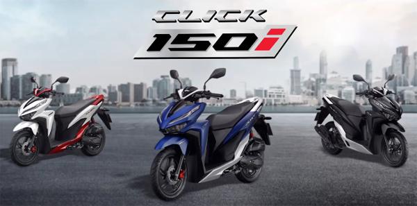 Click150i 2020