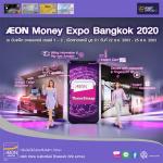 AEON, Money Expo 2020