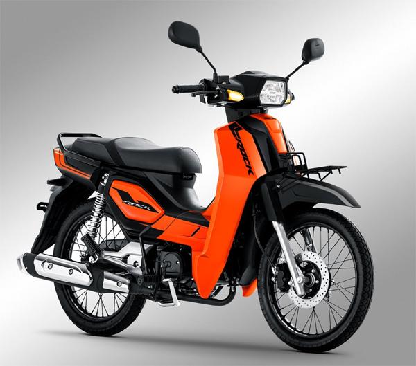 GPX ROCK Sport สีส้ม