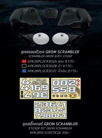 ชุดแต่ง Honda GROM - Scrambler