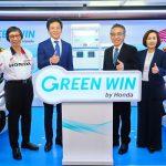 Honda PCX Electric, Green Win by Honda