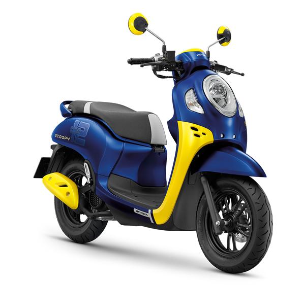 Honda Scoopy Club 12 2021 สีน้ำเงิน-เหลือง