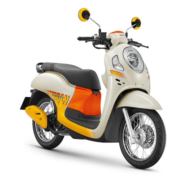 Scoopy Urban 2021 สีขาว-เหลือง