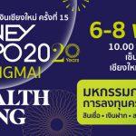 Money Expo Chiangmai 2020