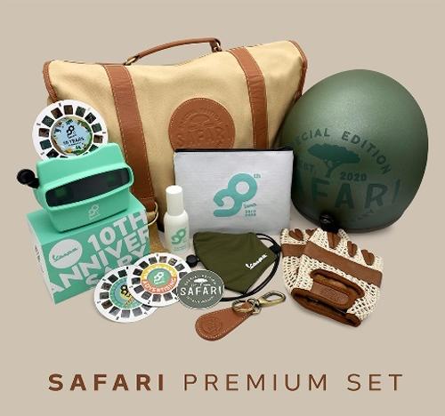 Primavera Safari Premium Set