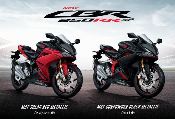 Honda CBR250RR SP, 2021, สีแดง, สีดำ