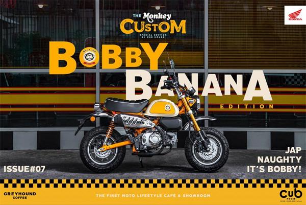 Monkey Bobby Banana