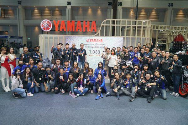 Yamaha , Motor Expo 2020