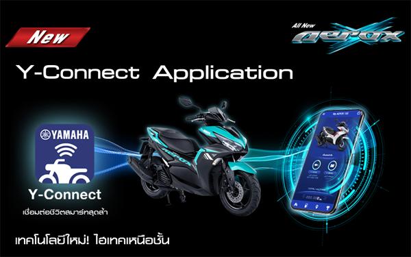 Yamaha AEROX 2021 , Y-Connect