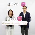 """ประกันยูนิตลิงค์ """"แอล เอช แบงก์ เฟล็กซี่ อินเวสท์ ลิงค์ (LH Bank Flexi Invest Link)"""