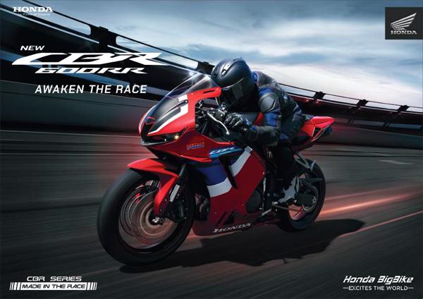 CBR600RR, 2021, ราคาผ่อน, ราคา, ตารางผ่อน, Honda CBR600RR