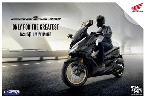 Honda Forza 350 2021-2022