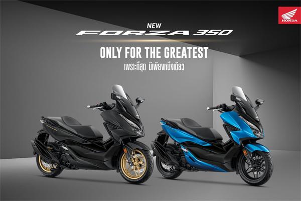 New Forza350, Forza 350, 2021, 2022, ราคาผ่อน, ตารางผ่อน, ราคา, Honda Forza350