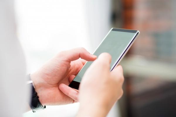 ยกเลิก SMS ธนาคารกรุงเทพ