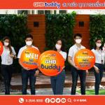 GHB Buddy บริการใหม่จาก ธอส. บน Application : Line