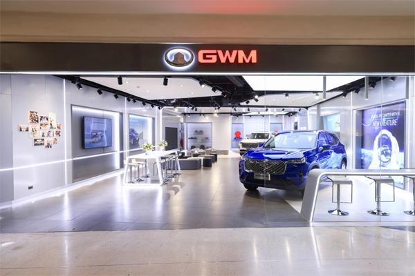 GWM Store