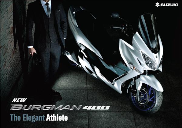Burgman 400, 2021, 2022, ราคาผ่อน, ตารางผ่อน, ราคา, Suzuki Burgman 400