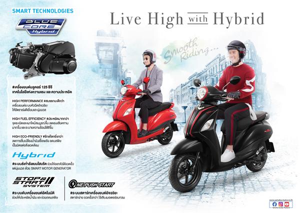 Yamaha Grand Filano Hybrid 2021