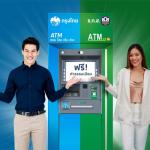 """ลูกค้า """"กรุงไทย-ธ.ก.ส."""" กดตู้ ATM ข้ามธนาคารไม่เสียค่าธรรมเนียม"""