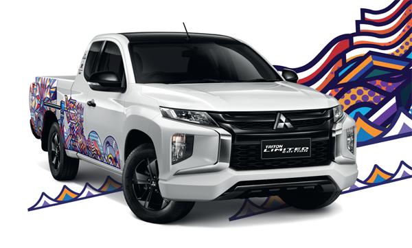 New Triton 2021 Rukkit Limited Edition