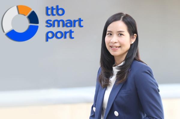 ทีทีบี สมาร์ทพอร์ต, ttb smart port