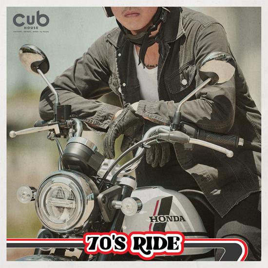 Honda Monkey 70's Ride Edition