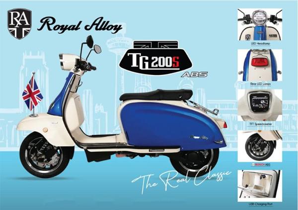 Royal Alloy TG200S 2021-2022