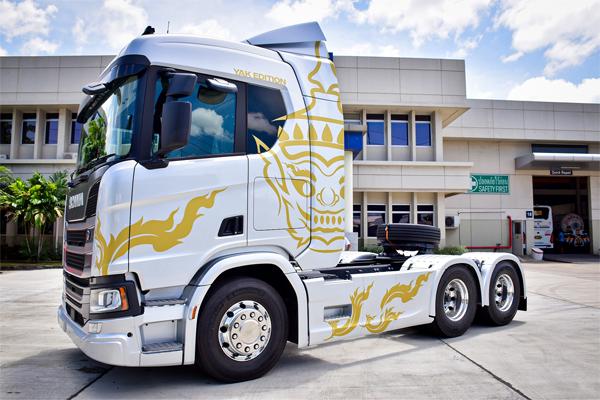 Scania Yak Edition