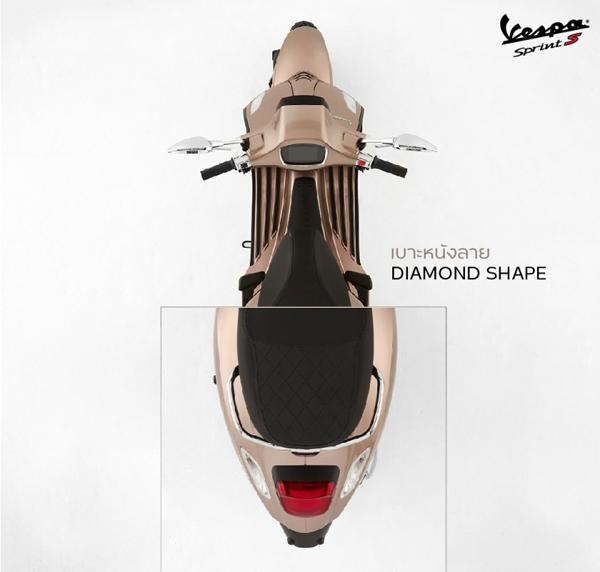 Vespa Sprint S 150 i-Get ABS (TFT)