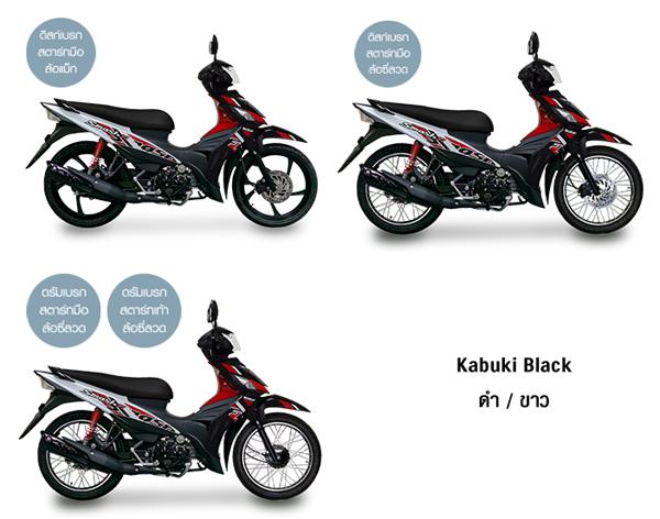 Suzuki Smash 115 Fi สีดำ-ขาว