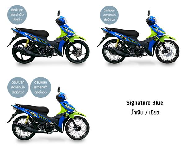 Suzuki Smash 115 Fi สีน้ำเงิน-เขียว