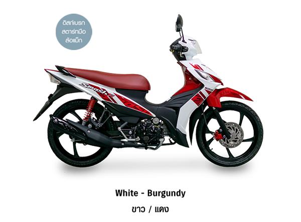 Suzuki Smash 115 Fi สีขาว-แดง