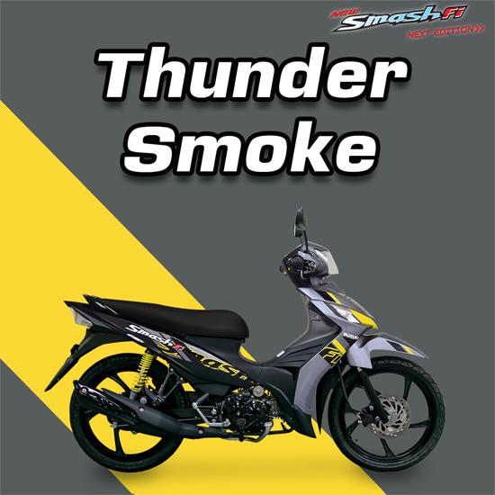 Suzuki Smash Fi 2021 สีเทา-เหลือง