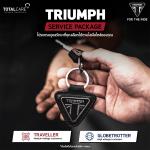 ไทรอัมพ์ เซอร์วิส แพคเกจ, Triumph Service Package
