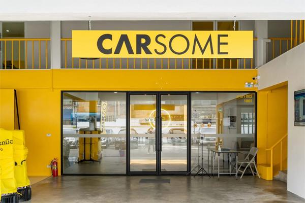 Carsome ซื้อขายรถมือสอง สาขารัชโยธิน