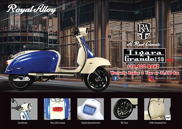 Royal Alloy TG150 ABS 2021-2022
