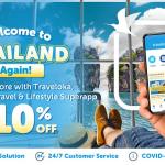 Traveloka , Welcome to Thailand Again, ท่องเที่ยว, ไทย,