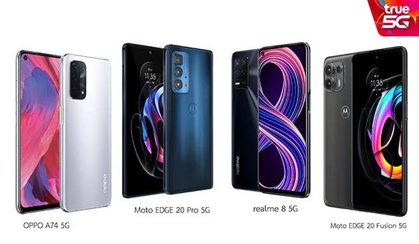 True 5G Exclusive Models